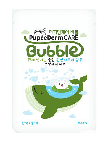 Pupeederm Bubble Carbonated Shampoo Rosemary (Hair Color)