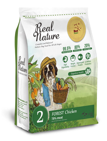 Real Nature No. 2 Forest Chicken Dog Dry Food | Perromart Online Pet Store Singapore