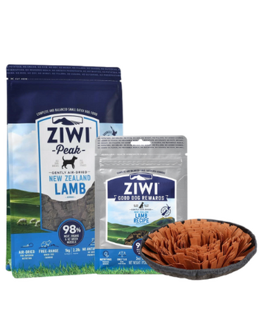 Ziwipeak Lamb Box of Thanks for Dogs