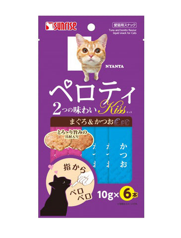 Sunrise Nyanta Perotei Kiss Duo-Pack Tuna & Bonito Liquid Cat Treat 60g | Perromart Online Pet Store Singapore
