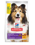 Hill's Science Diet Sensitive Stomach & Skin Adult Dog Dry Food (2 Sizes)