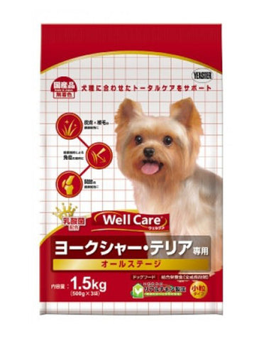 Well Care Yorkshire Terrier Chicken Dog Dry Food 1.5kg | Perromart Online Pet Store Singapore