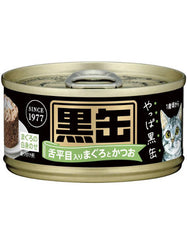 Aixia Kuro-can mini Tuna & Skipjack with Sole Fish 80g | Perromart Online Pet Store Singapore