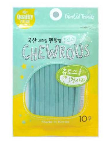 Chewrous Dental Chew Green Apple 10pcs | Perromart Online Pet Store Singapore