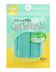 Chewrous Dental Chew Green Grape 10pcs | Perromart Online Pet Store Singapore