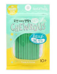 Chewrous Dental Chew Mint 10pcs | Perromart Online Pet Store Singapore