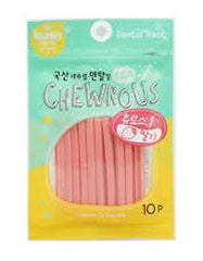 Chewrous Dental Chew Strawberry 10pcs | Perromart Online Pet Store Singapore