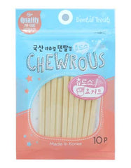 Chewrous Dental Chew Yogurt 10pcs | Perromart Online Pet Store Singapore