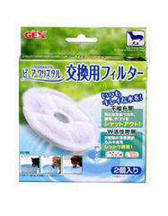 Gex Pure Crystal Filter Cartridge for Dog 2pcs | Perromart Online Pet Store Singapore
