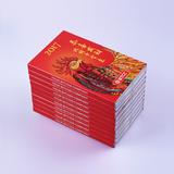 Bitcoin Red Envelope, Pack of 10