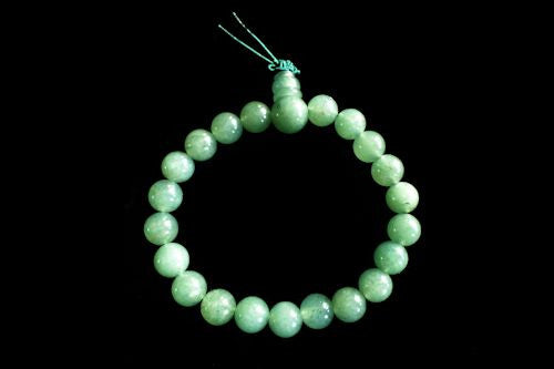 Green Aventurine Beaded Bracelet