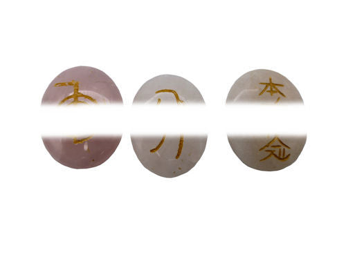 Reiki Level II Stones with engraving