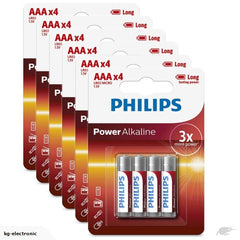 Phillips AAA Batteries (X4)