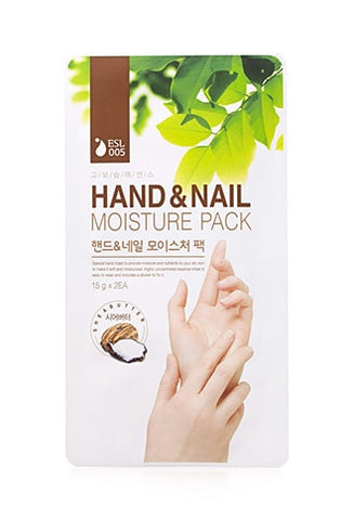 Forever21 C & F Cosmetics Hand & Nail Moisture Pack