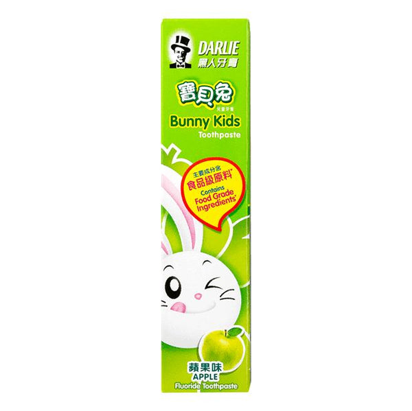 Darlie Bunny Kids - Apple Flavour Toothpaste