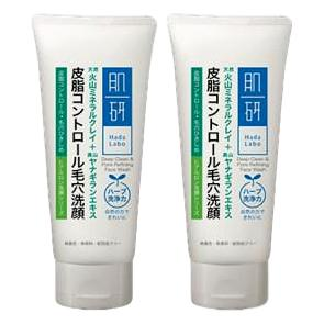 Hada Labo Deep Clean & Pore Refining Face Wash Twin Pack (100g x 2)