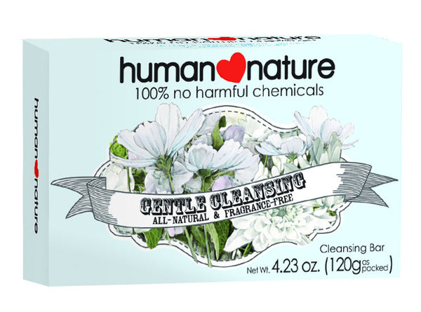 Human Nature 100% Natural Cleansing Bar - Gentle (Fragrance Free)- Koyara