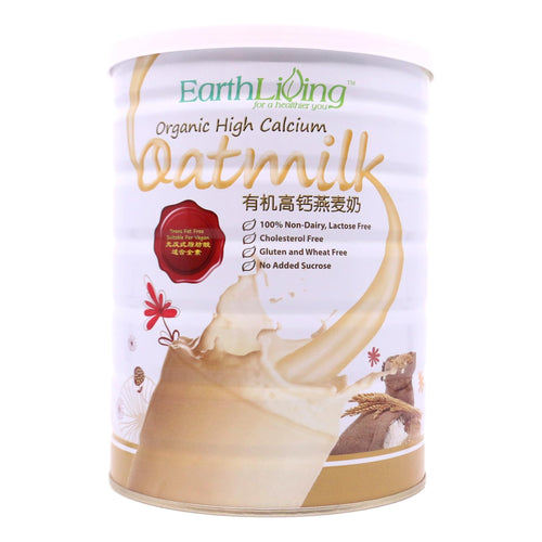 Earth Living Organic High Calcium Oatmilk, 850g - Koyara - Health Marketplace Malaysia