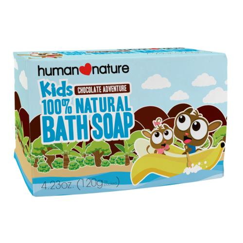 Human Nature Kids Scented Cleansing Bar - Chocolate