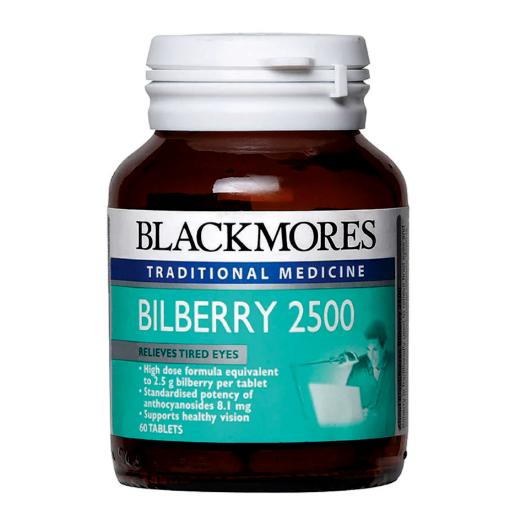 Blackmores, Bilberry 2500 (60s)