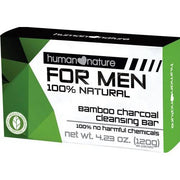 Human Nature Cleansing Bar for Men
