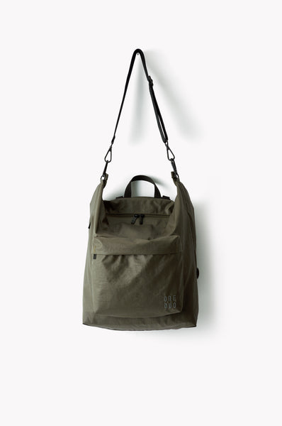 Copy of Small Khaki Green nylon diaper bag