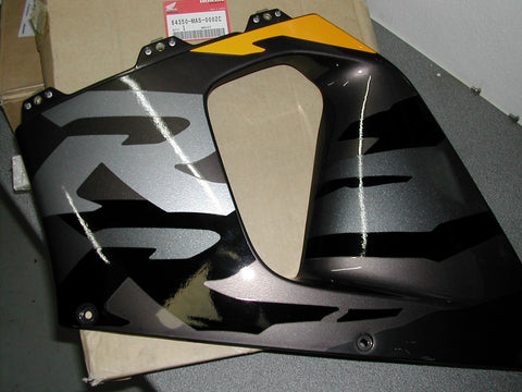 Honda CBR900  Kåbeside Venstre  Parts no. 64350-MAS-000ZC