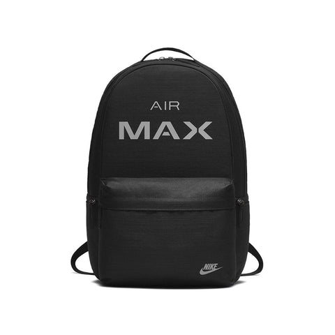 Nike Air Max Backpack - Black (BA5775-013)