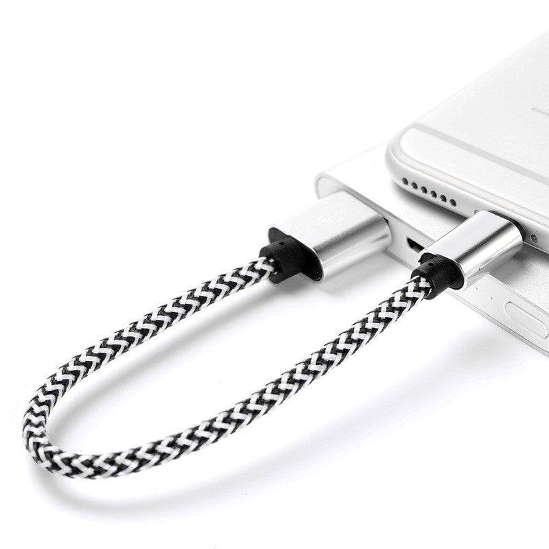 Silver Nylon Lightning to USB Sync Charge Cable (25cm) - Mavasoap