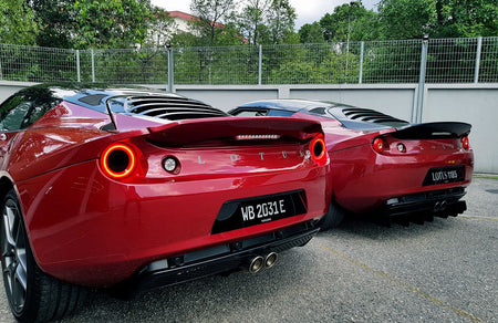 Evora Afterburners