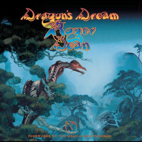 Dragons Dream Book - UNSIGNED