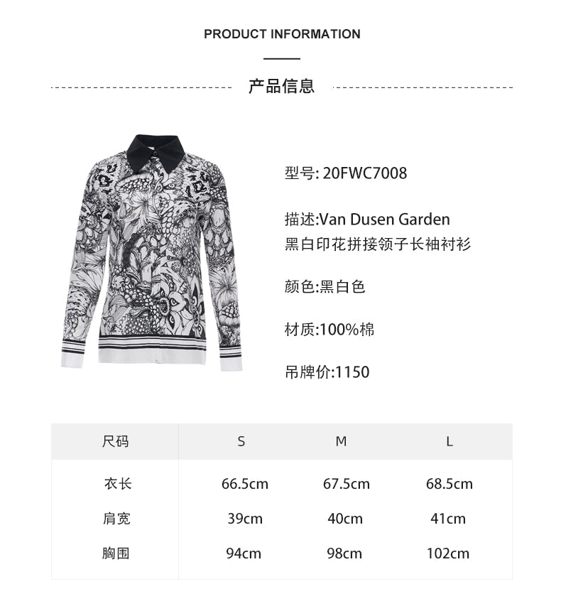 Van Dusen Garden Print Long Sleeves Shirt, Black Collar
