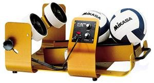 Sports Tutor Volleyball Tutor Machine - Gold