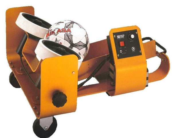 Gold Model Soccer Machine by Sports Tutor