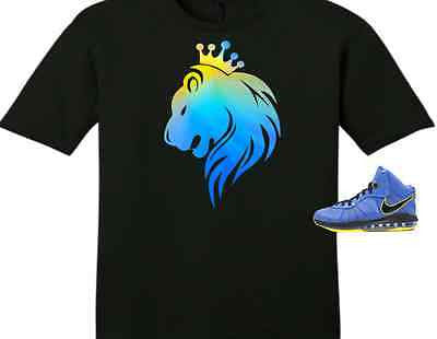 "EXCLUSIVE TEE SHIRT to match the Nike Air Max LeBron VIII V2 ""Entourage""!"