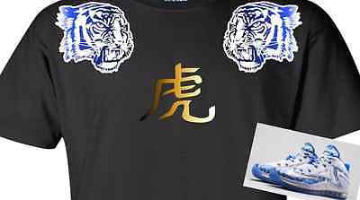 EXCLUSIVE TEE SHIRT to match the NIKE LEBRON CHINA's!