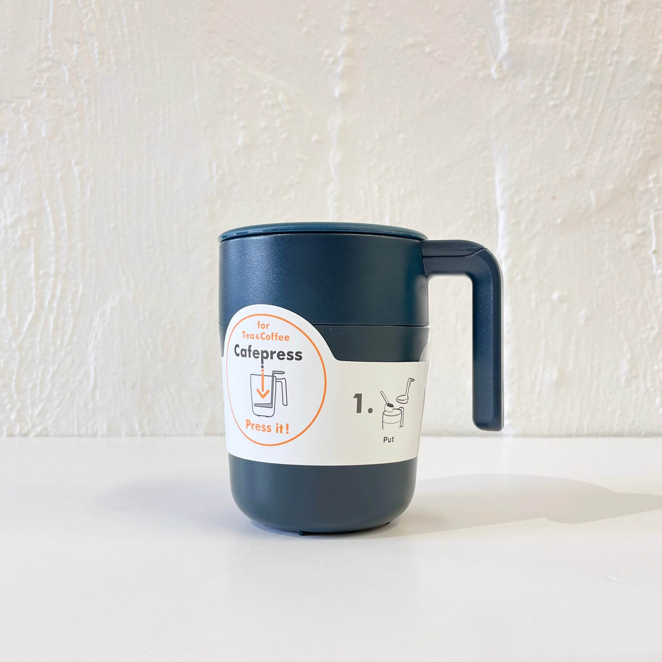 Kinto - Cafe Press Mug in Navy