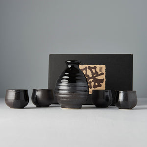 Gunmetal Black Rounded Sake Set