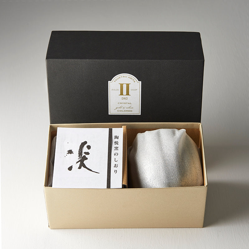 Boxed Set Pair of Sho-chu Cups