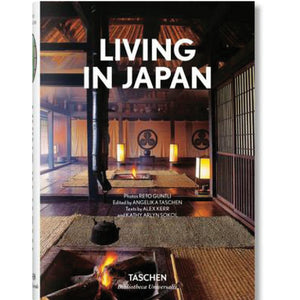 Living In Japan -Angelika Taschen (Editor); Reto Guntli