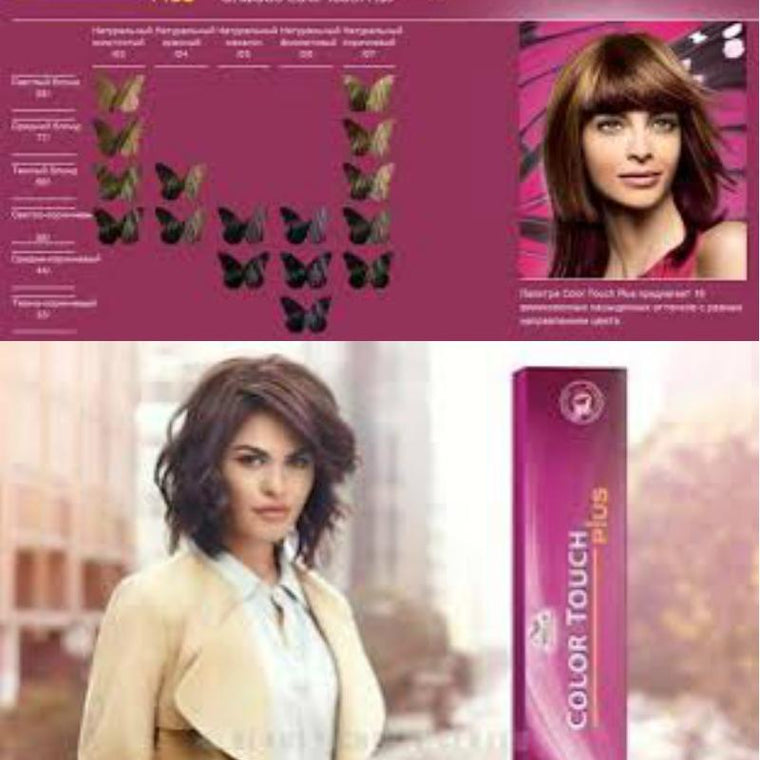 Color Touch Plus Light Brown Natural Red 55/04