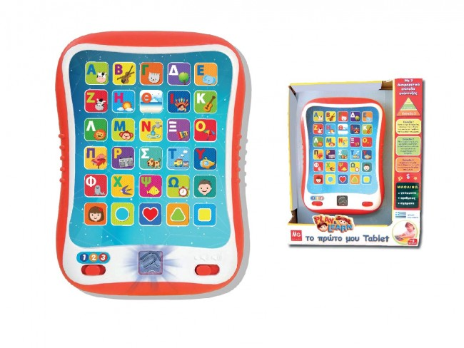 Play N' Learn i-Fun Pad / Το Πρωτο Μοu Tablet - Little Me Little You