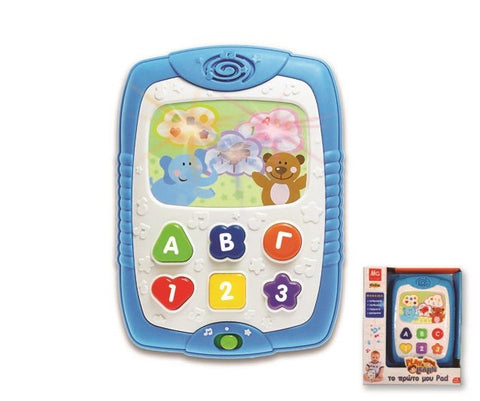 Play N' Learn Baby Pad / Το Πρωτο Μοu pad - Little Me Little You