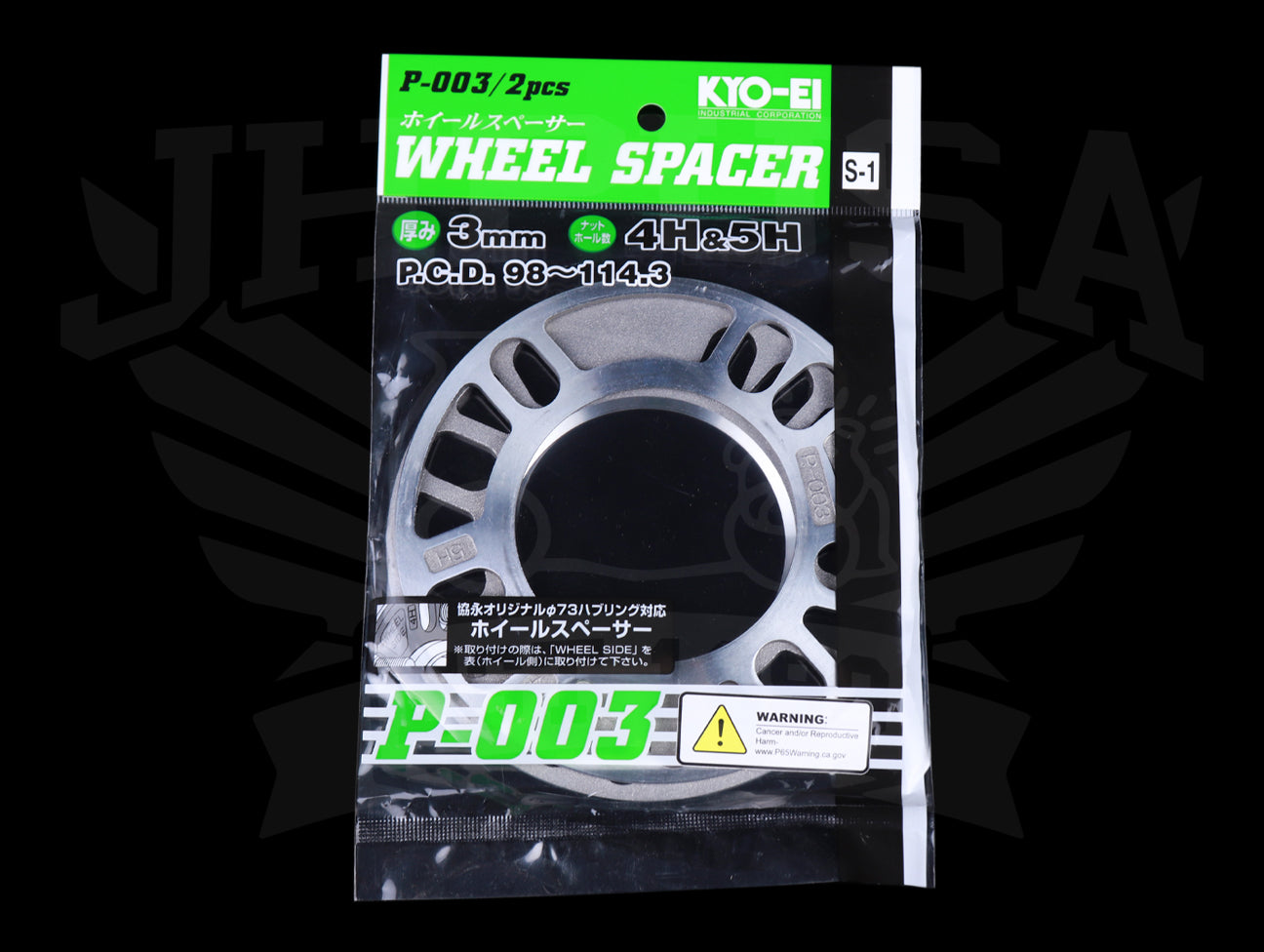 Project Kics Universal Spacers - 3mm