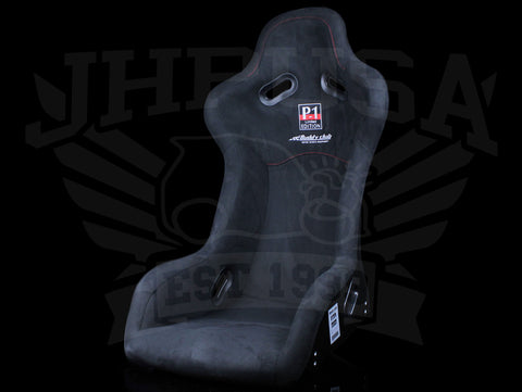 Buddy Club P1 Limited Bucket Seat V.2