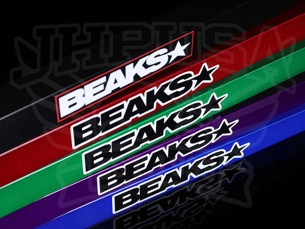 Beaks Rear Lower Arm Bar Green