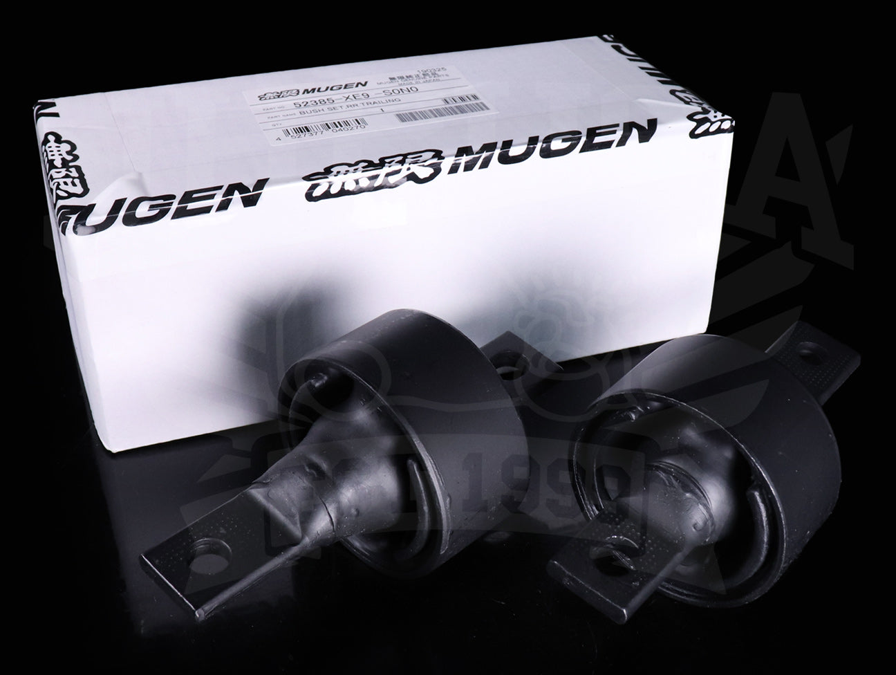 Mugen Rear Trailing Arm Bushing Set - 88-00 Civic / 94-01 Integra