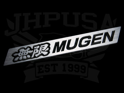 Mugen Emblem - Brushed Metal (Small)