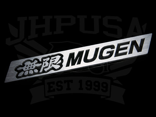 Mugen Emblem - Brushed Metal (Large)