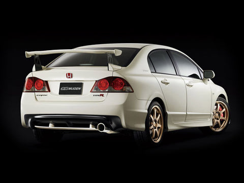Mugen 06+ Civic Si FD2 Sedan Rear Adustable Spoiler